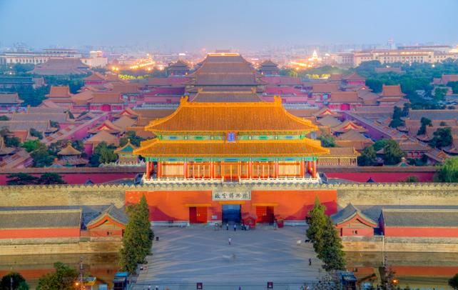 Пекин интересные факты