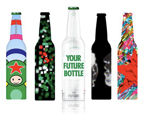 Heineken Bottle Competition