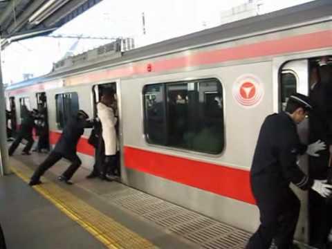 Strangest Train Ride