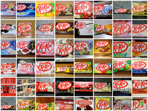 Buying A Kit Kat In Japan Is No Easy Task